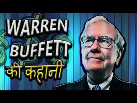 Story of the most successful investor -WARREN BUFFETT