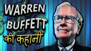 Gambar cover Story Of The Most Successful Investor | Warren Buffett | (Hindi)