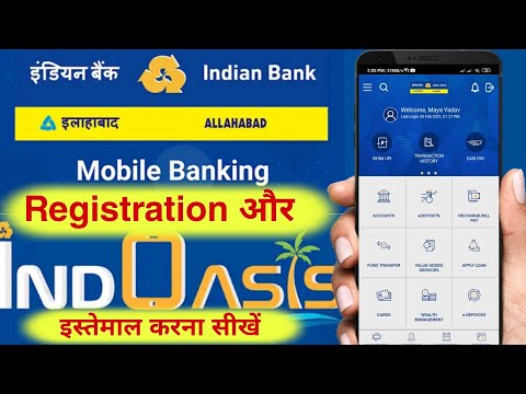 Indian Bank/Allhabad Bank Mobile Banking App Indoasis App Registration    Indoasis App Registration