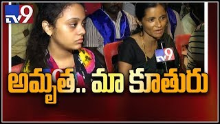 Take care of Amrutha if I am dead : Pranay to parents - TV9