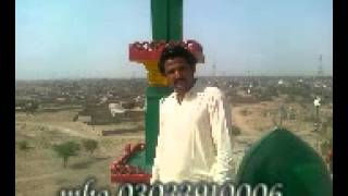 SHAMAN ALI MERALI NEW ALBUM 786 JANI 2014 SONG MONSAN DILBAR MILA MOLA UPLOADED BY M HUSSAIN OTHO