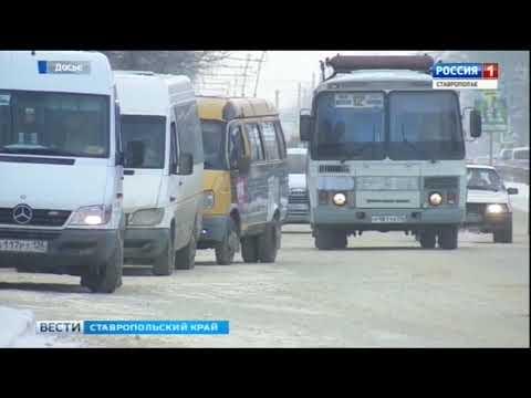 Автобусы и маршрутки ходят по расписанию