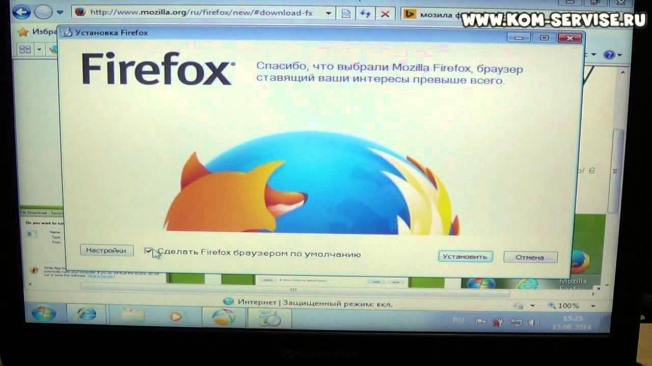 Скачать мазилу форекс бесплатно форекс недельный график