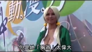 Download Video mantep Inilah Tsunade Hentai Naruto Di Dunia Nyata SEKSI ABIS !!! MP3 3GP MP4