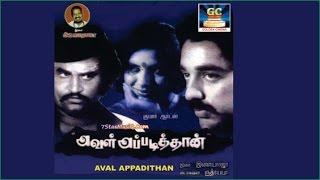 Aval Appadithan Tamil Movie - HD