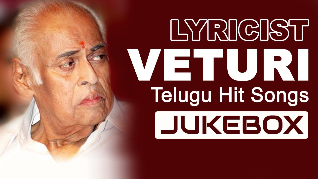 Veturi Sundarama Murthy || Special Collection || Telugu Hit Songs Jukebox