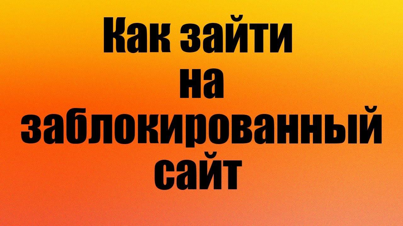 Адвокат Захарченко прокомментировал приговор - Москва 24