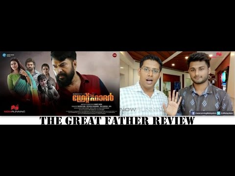 The Great Father Malayalam Movie Review By NOWRUNNING
