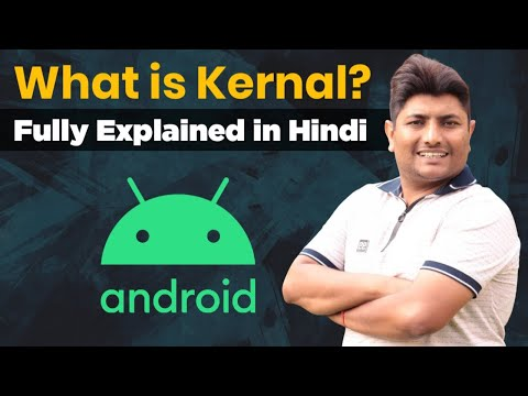 what is kernel ? | what is kernel in operating system in Hindi How it works Full Explain