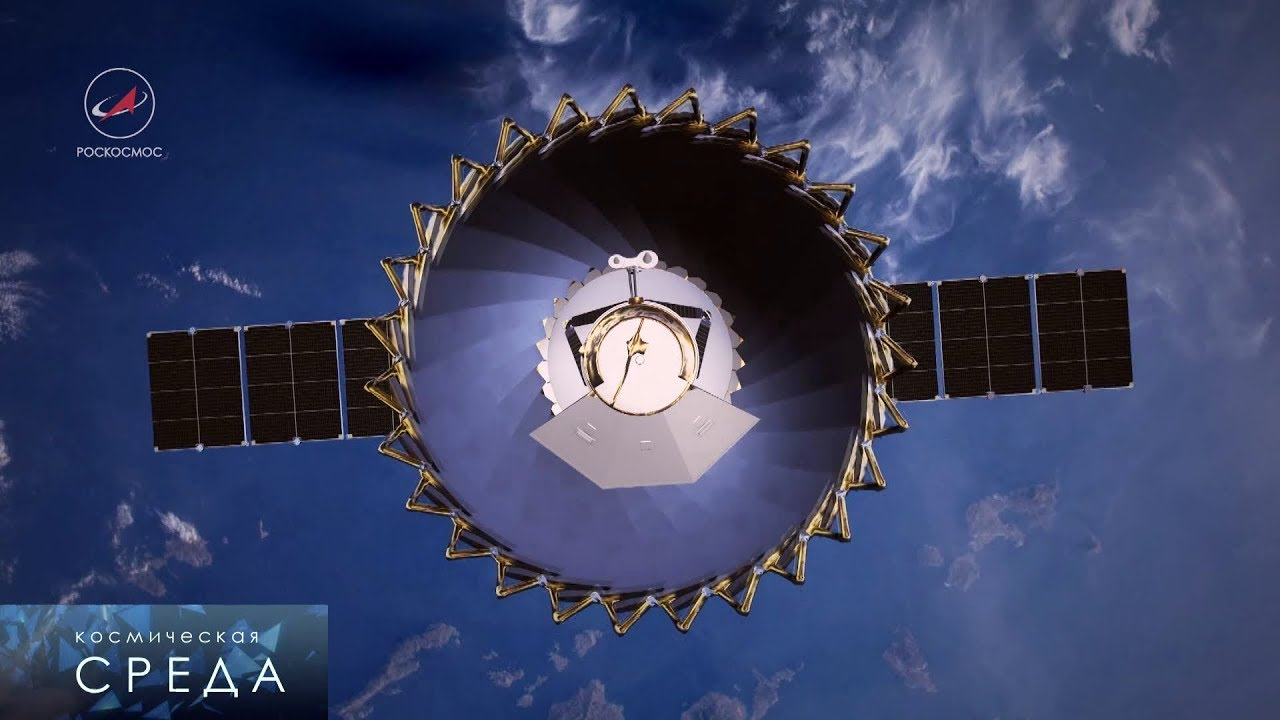 Космическая среда № 189 от 18 апреля 2018