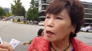 법원 떠나는 박근혜 대통령 전송 인파 법정격려후 방청금…