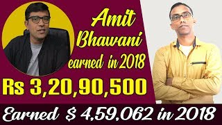 How Amit Bhawani earned Rs 3 crores 20 lakhs 90 thousand in 2018? Income report | Motivational video