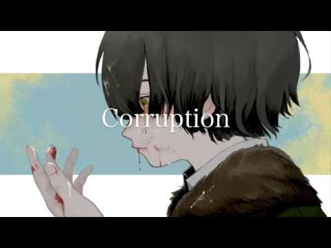Download Corruption/大沼パセリ