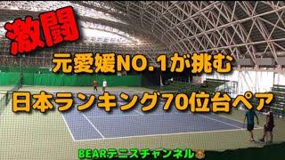 【テニス】神戸オープンテニス2019 ダブルス1回戦 1st