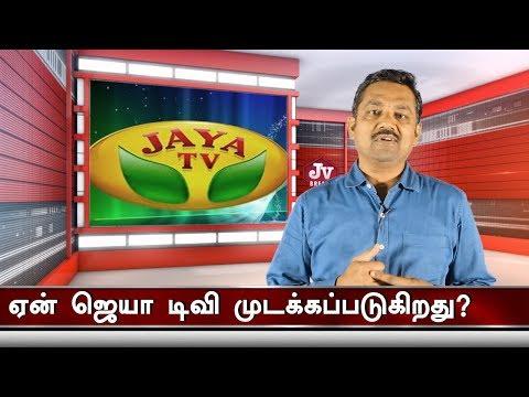 Why did IT target Jaya TV ?   JV Breaks
