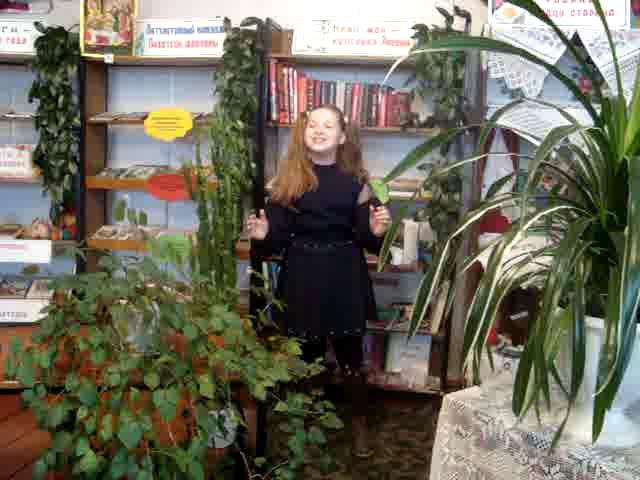 Изображение предпросмотра прочтения – АннаГрязева читает произведение «Весна в лесу» С.А.Клычкова