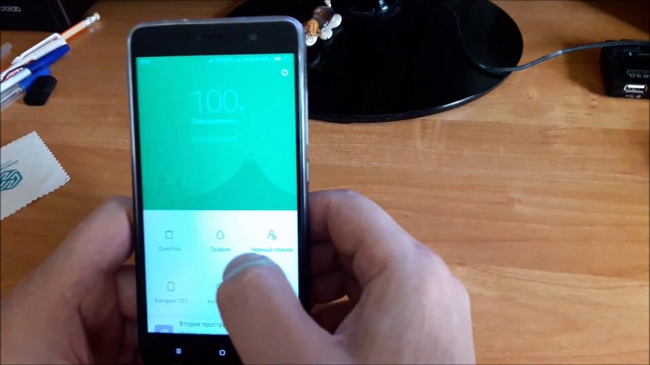 Xiaomi Note Pro прошивка