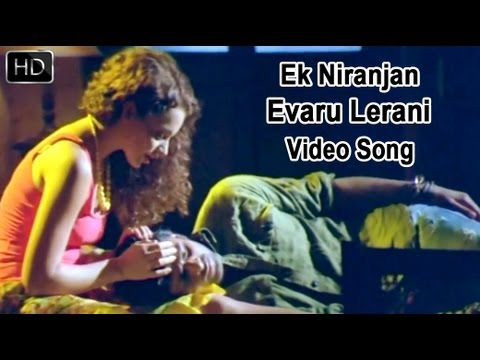 Ek Niranjan Movie || Evaru Lerani Video Song || Prabhas, Kangana Ranaut