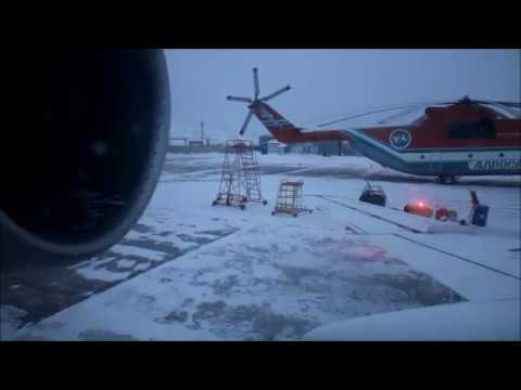 Alrosa Tu134B-3 Flight MJZ-KJA