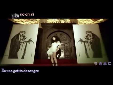 ALI PROJECT  Seishoujo Ryouiki sub español