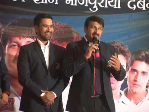 Celebrity Cricket League Bhojpuri Dabanggs - Manoj Tiwari, Nirahua, Interview