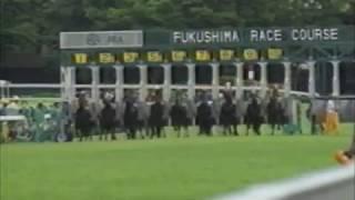 宮﨑 道:中央競馬ワイド中継 - エンディングテーマ(1999) thumbnail