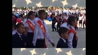 1 сентября 2015 школа Коктобе 1