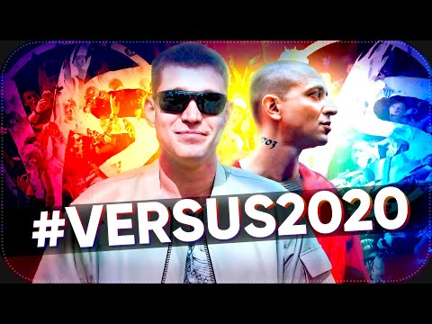 VERSUS 2020: Как Ресторатор и Оксимирон испортили баттлы?