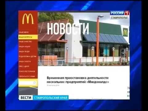 Работа в Ставрополе - 2772 свежих вакансий от прямых