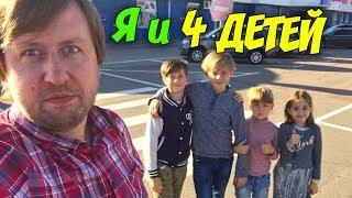 ВЛОГ Мама уехала а папа с 4 детьми дома Маша на сцене День благодарения Готовим суши