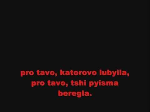 Katyusha (Катюша)