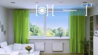 Что делать если потеют пластиковые окна?(Вентиляционные приточные клапана Air-box в Саратове. Помогают избежать запотевания пластиковых окон и комфор..., 2014-11-01T12:41:09.000Z)
