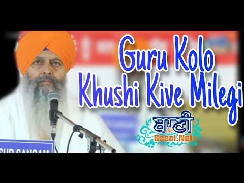 Guru-Kolo-Khushi-Kive-Milegi-Baba-Rajinder-Singh-Ji-G-Israna-Sahib-Panipa