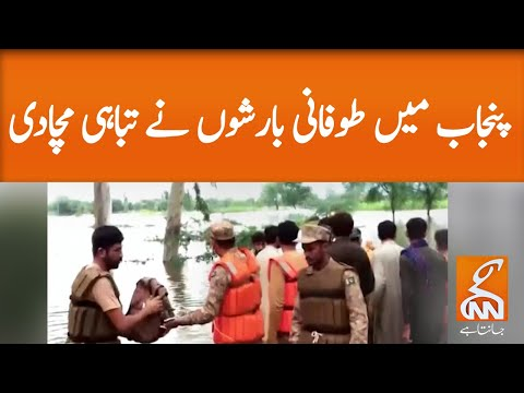 Flood Alert! flooding In river chenab ravi & sindh