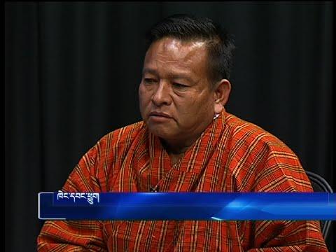 Nang Ghi Tam with Kheng Wangchuk