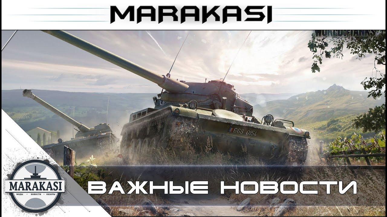 Холдинг вертолеты россии новости