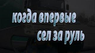 видео Школа вождения, автоинструктор АКПП в Питере