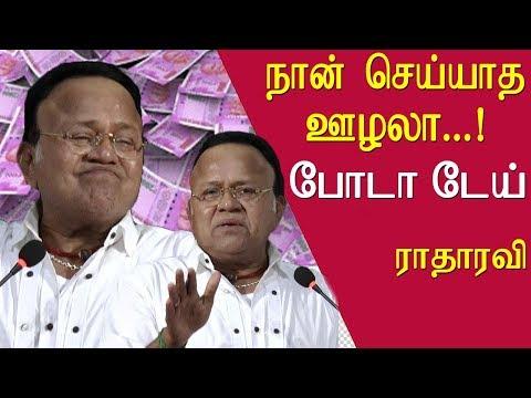 Radha ravi speech on dubbing union ceremony tamil news live, tamil live news, tamil news redpix