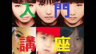 How To  BABYMETAL