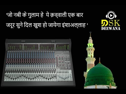 Nabi ke hum gulam he | latest qawwali | juned sultani 2018 |  Deewana Sound DSK | gulam he gulam he