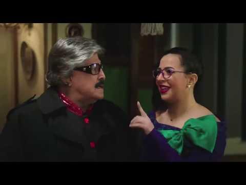 """فرح حمدي المرغنى """" سمير غانم  """" العروسة عبيطة والعريس عبيط /- مسلسل سوبر ميرو """" رمضان ٢٠١٩"""