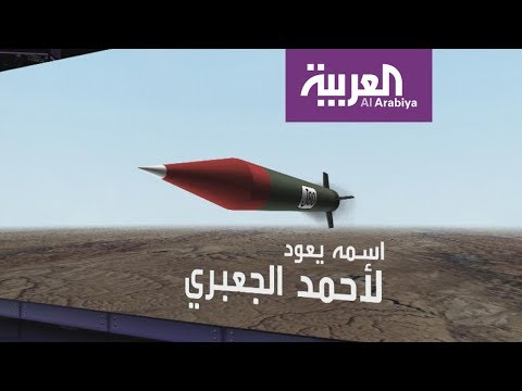تعرف على الصاروخ الذي وصل تل أبيب  - نشر قبل 6 ساعة