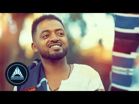 Bisrat Surafel - Alena (Official Video) | Ethiopian Music