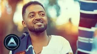 Bisrat Surafel - Alena (Ethiopian Music Video)