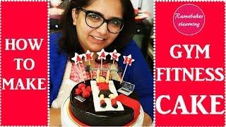 How to make Gym Fitness Cake: Cake decorating tutorial