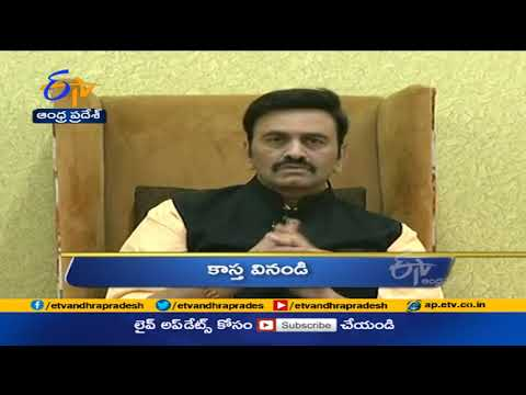 Download 4 PM   Ghantaravam   News Headlines   25th July 2021   ETV Andhra Pradesh