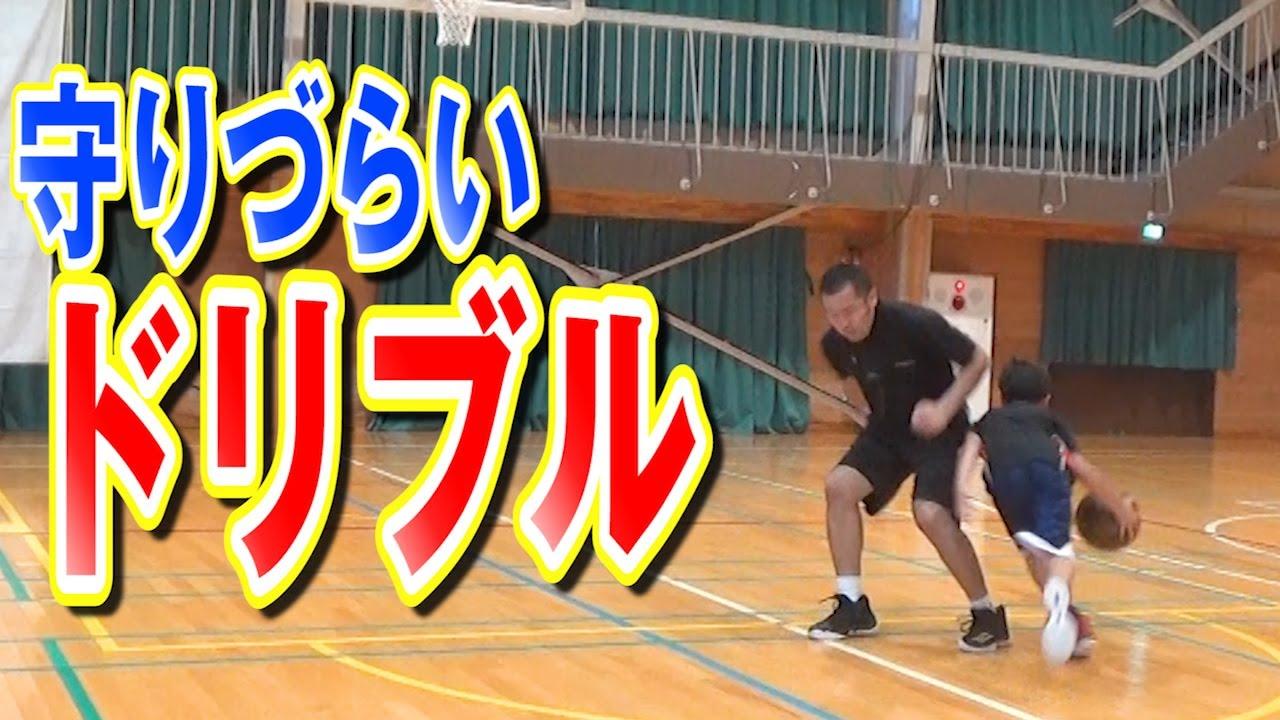 【バスケ】守りづらいドリブル術を実演、解説【考えるバスケットの会 中川直之】