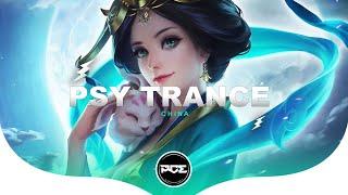 Psy Trance  Dirty Class China Sayuri Remix.mp3