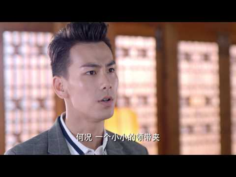 闪亮茗天 17 朱梓驍 潘之琳 官方HD