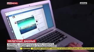 видео Как заблокировать социальные сети и сайты, мешающие работать